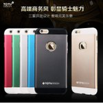 TOTU Iphone 6 Knight Series Dual Layer Case