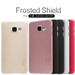Nillkin Frosted Shield For Samsung A310