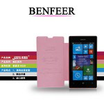 JZZS Luxury Leather Case For Lumia 520