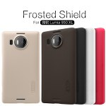 Nillkin Frosted Shield For Lumia 950XL