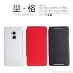Nillkin Stylish Leather Case for Htc One Max