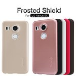 Nillkin Frosted Shield For LG Nexus 5X